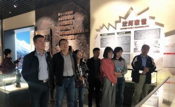 """""""不忘初心、牢记使命"""" 马克思主义威廉希尔体育党支部庆祝新中国成立70周年主题党日活动"""