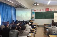 """化工威廉希尔体育举办第二期 """"优秀企业家进校园""""讲座活动"""